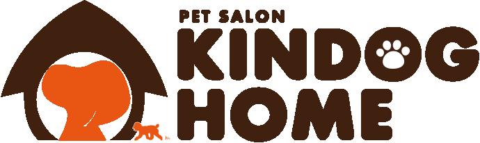 KINDOG HOME(カインドッグホーム) | 福岡県中間市桜台のペットサロン
